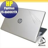 【Ezstick】HP 15-da0061TX 15-da0062TX 二代透氣機身保護貼 DIY 包膜