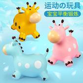 兒童跳跳鹿氣馬寶寶充氣玩具加大加厚無毒嬰兒坐騎【奇趣小屋】