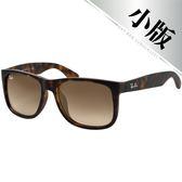 台灣原廠公司貨-【Ray Ban雷朋太陽眼鏡】RB4165F-856/13百搭不敗款(琥珀-漸層棕鏡面)
