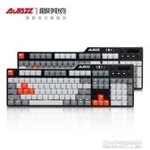 【快出】AK35I遊戲機械鍵盤青黑茶紅軸筆記本臺式電腦宏電競PBT三拼色YYP