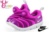 NIKE運動鞋 小童 現貨 DYNAMO FREE 柔軟輕量毛毛蟲鞋N7271#紫色◆OSOME奧森童鞋/小朋友