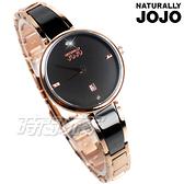 NATURALLY JOJO 精緻柔美 簡約俐落 都會美感 藍寶石水晶玻璃 女錶 陶瓷錶 玫瑰金x黑 JO96950-88R