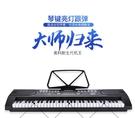 電子琴 多功能電子琴成人兒童初學者入門家...