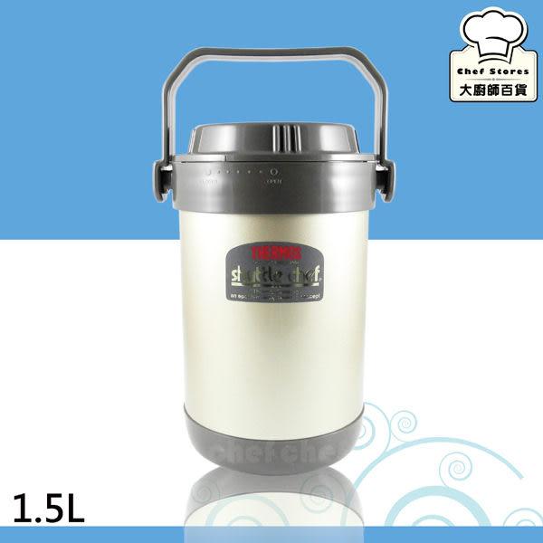膳魔師悶燒鍋不鏽鋼保溫提鍋附內鍋1.5L保溫便當盒-大廚師百貨