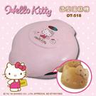 Hello Kitty造型蛋糕機-生活工...