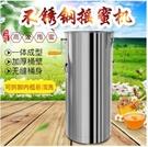 搖蜜機 搖蜜機全不銹鋼加厚中蜂小型養蜂工具打糖甩密蜂蜜分離機蜜桶 免運