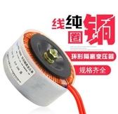 環形變壓器環牛BOD-300w/500W功