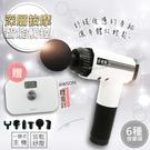 【SUPA FINE】勳風TURBO無線震動筋膜槍按摩槍(HF-G3965)買就送日本AWSON體重計機