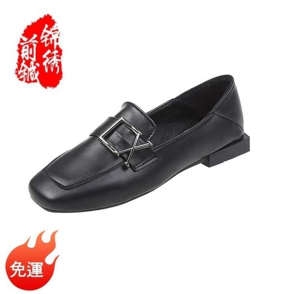 牛津鞋 單鞋女春英倫樂福鞋ins復古小皮鞋女包頭拖鞋 麗人印象 免運