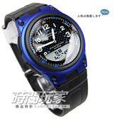 AW-80-2B CASIO 卡西歐 雙顯休閒錶─黑藍/膠帶款 手錶 AW-80-2BVDF