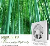 通風扇 換氣扇10寸廚房窗式排風扇排油煙 家用衛生間靜音墻壁抽風機220 igo 榮耀3c
