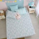 鴻宇 雙人特大床包組 眠眠兔藍 美國棉授權品牌 台灣製2225