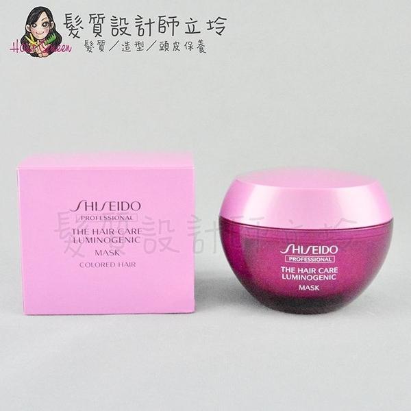 立坽『深層護髮』法徠麗公司貨 SHISEIDO資生堂 THC 靚光護色髮膜200g IH04