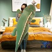 可愛恐龍毛絨玩具熊公仔床上陪你睡覺抱枕玩偶布娃娃【古怪舍】