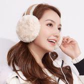 保暖耳罩 護耳套 冬季音樂耳罩加絨男女款戶外學生耳套護耳暖可接耳機防風【多多鞋包店】pj814