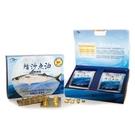 鯖沙魚油100粒/盒[衛立兒生活館]