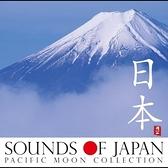 【停看聽音響唱片】【CD】【平和之月】日本 / 平和之月精選輯