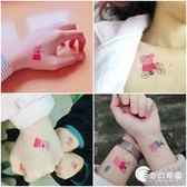 小豬佩奇紋身貼 社會人兒童貼紙防水持久女小孩子卡通佩琪紋身貼-奇幻樂園