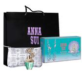 ANNA SUI 童話美人魚童話禮盒(淡香水30ml+手拿包)贈紙袋【UR8D】