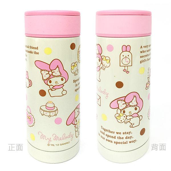 里和Riho Sanrio美樂蒂 保溫保冷不鏽鋼隨手杯 220ml MELODY 保溫杯 保冷杯