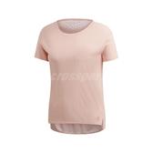 adidas 短袖T恤 Chill Tee 粉紅 女款 運動休閒 涼感 【PUMP306】 FL8568