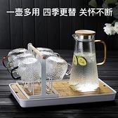 家用冷水壺玻璃涼水壺耐熱耐高溫涼白開水壺【勇敢者】