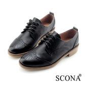 SCONA 蘇格南 全真皮 英式雕花綁帶牛津鞋 黑色 22616-1