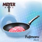 【雙12限時特惠】MEYER 美國美亞Fujimaru藍珊瑚單柄不沾平煎鍋26CM(無蓋) 16444
