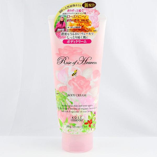 日本 KOSE 高絲 薔薇蜜語潤澤身體乳霜 180g ◆86小舖 ◆