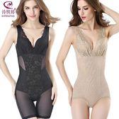 美人無痕塑身衣連體計收腹燃脂束腰塑形美體瘦身衣超薄款束身內衣