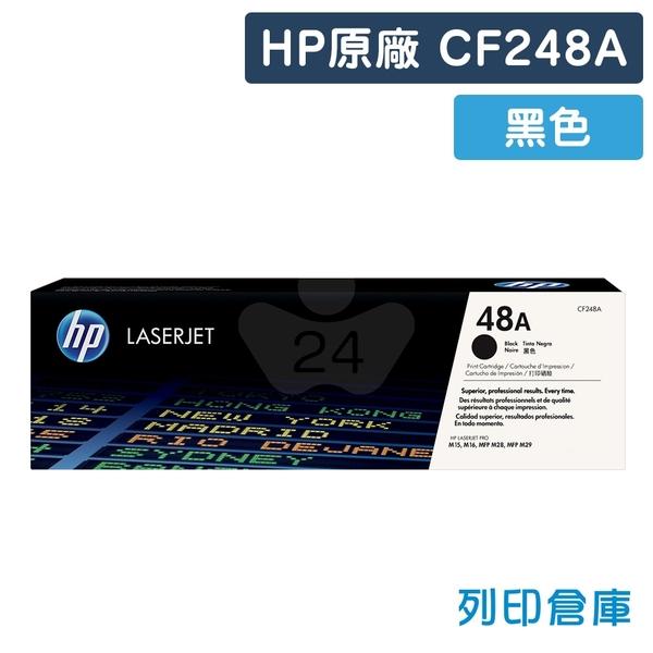 原廠碳粉匣 HP 黑色 CF248A/48A /適用 HP LaserJet Pro M15w/M28w