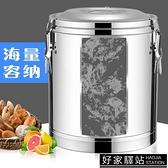 不銹鋼保溫桶超長商用飯桶大容量湯桶豆漿奶茶桶擺攤冰粉桶小型