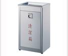 G100 清潔箱-大 / 個