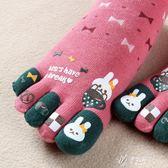 五子襪秋冬保暖女款五指襪女日繫純棉卡通中筒可愛腳趾分開襪子溫暖透氣伊芙莎