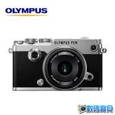 【送64G等】OLYMPUS PEN-F + 17mm f1.8 Kit 單鏡組【10/21前申請送PENF快門增高鈕,元佑公司貨】17 1.8