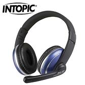 INTOPIC頭戴式耳機麥克風JAZZ-565原價 399 【現省 20】