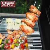 燒烤用品不銹鋼燒烤簽烤針雞翅羊腿烤串叉子烤肉鐵釬燒烤工具·樂享生活館