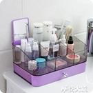 透明塑料帶抽屜化妝品收納盒 創意辦公室多功能分隔桌面整理盒『摩登大道』