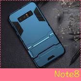 【萌萌噠】三星 Galaxy Note8 (6.3吋)  變形盔甲保護套 鋼鐵人馬克戰衣 全包帶支架 矽膠套 手機殼