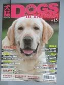 【書寶二手書T9/寵物_PAU】Dogs in Taiwan_15期_黑暗中的領航者等