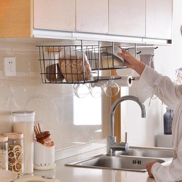 優惠兩天-廚房櫥櫃隔板下掛籃置物整理架免釘鐵藝宿舍書桌衣櫃隔板收納掛架【限時八九折】
