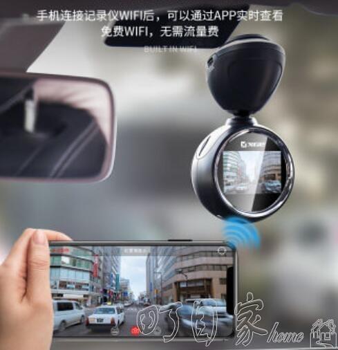 行車記錄器 行車記錄儀全景高清夜視前後雙錄汽車載免安裝無線停車監控24小時YYP 町目家