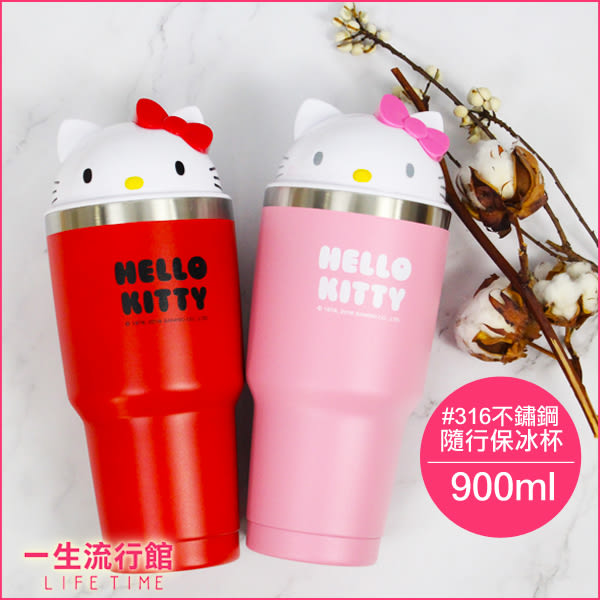 【現貨-冰霸杯】Hello Kitty 凱蒂貓 正版 大頭造型冰霸杯 保冰杯 保冷杯 水瓶 900ml B05128