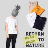 棉質大碼2件裝男士短袖t恤夏季純白體恤黑色潮流寬鬆打底T內搭半袖衣服LXY6858 『小美日記』