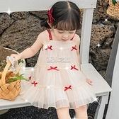 女寶寶公主裙夏裝洋氣小女孩吊帶洋裝嬰幼兒周歲雪紡網紗仙女裙 夏沫之戀