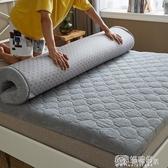 床墊1.5米1.8m床2米單人雙人褥子榻榻米墊被 YXS小宅妮 YXS小宅妮
