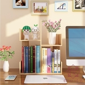 多層小型書架簡易書桌辦公室桌面置物架收納書櫃【櫻田川島】