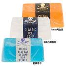 【即期】2019.03 BLUEBEARDS REVENGE 藍鬍子 香皂 175g 經典白鑽/藍鑽香皂/Cuban黃金皂《Belle倍莉小鋪》