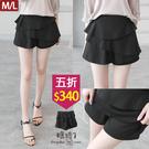 【五折價$340】糖罐子階層蛋糕造型縮腰純色短褲→黑 預購(M/L)【KK6869】