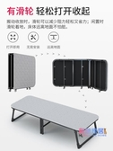 折疊床 板式單人家用成人午休床辦公室午睡床簡易硬板木板床JY【降價兩天】